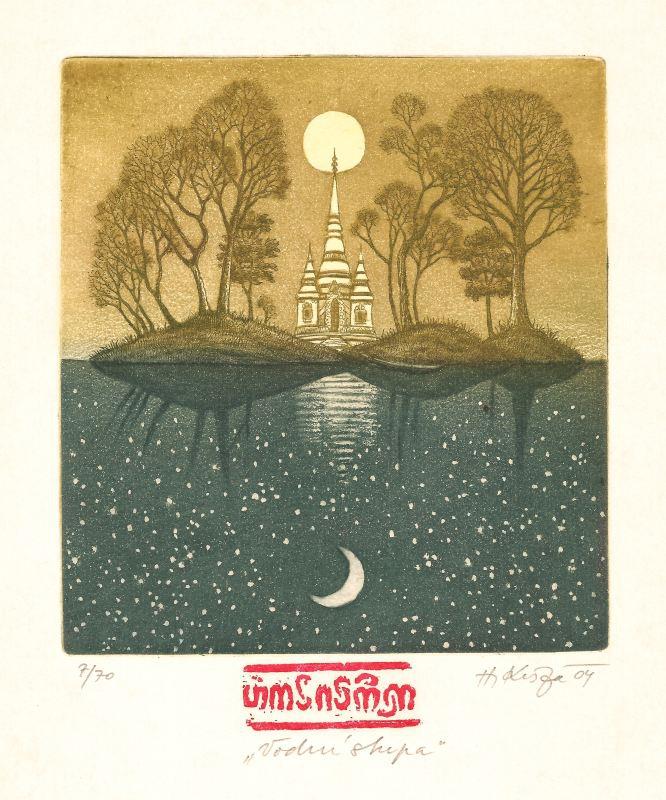Kisza Herbert - Vodní stupa - Grafika